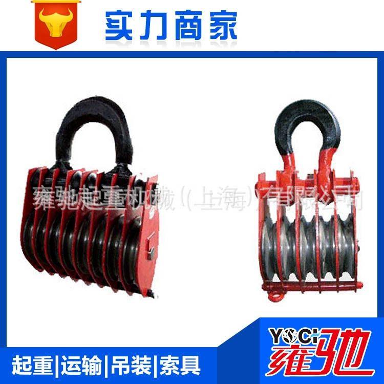 六轮滑车 多轮吊环滑车32吨 50吨吊环式滑轮组 起重吊环型滑轮