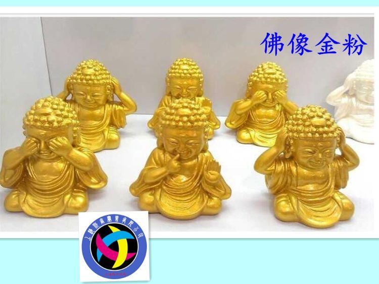 [上海默尔实业] 供应黄金粉 进口黄金粉 金粉 特殊金粉