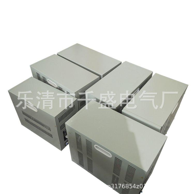 上海稳谷  厂家直销 单相精密精华稳压器JJW-5KVA 抗干扰稳压电源5000W 220V