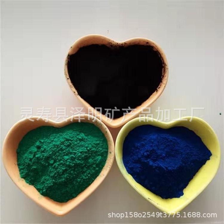 无机颜料水磨 地坪材料 混凝土着色用 耐高温