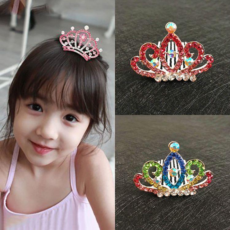 韩版女童公主皇冠头饰发梳儿童彩色水钻皇冠插梳发饰甜美饰品批发