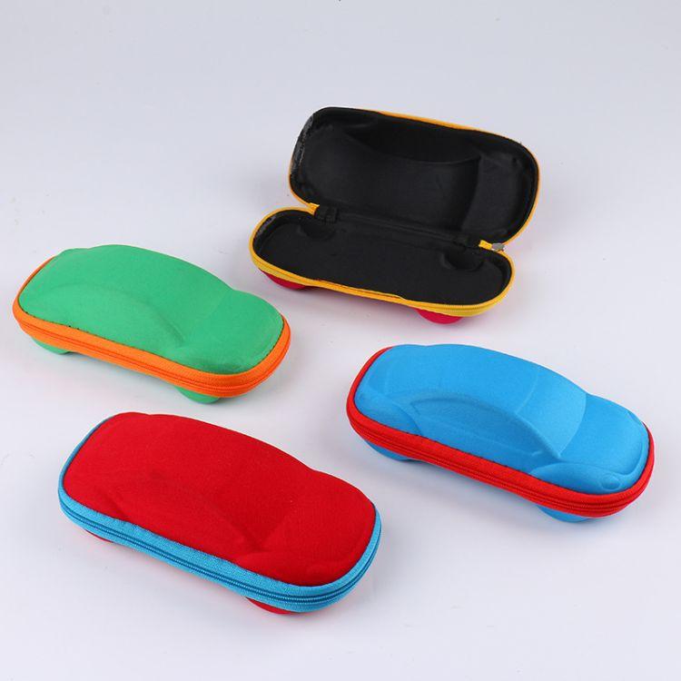 【方飞】卡通汽车型儿童太阳眼镜盒 eva拉链近视眼镜盒定制
