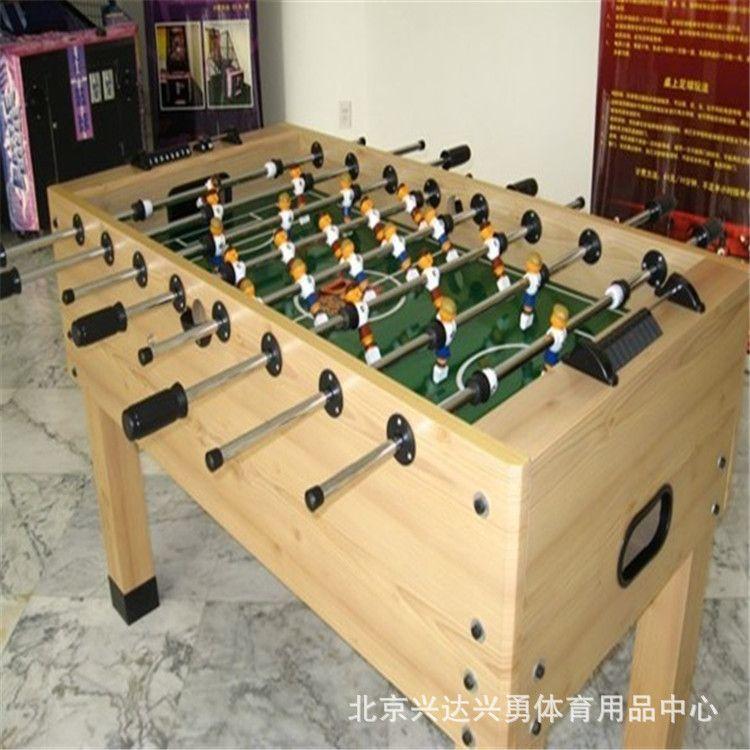 厂家直销好玩的桌上足球桌工厂直销店 小孩成人娱乐的健身器材