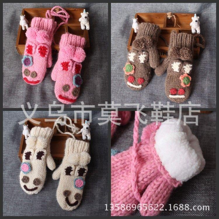儿童手工编织毛线手套  宝宝双层保暖针织手套 韩国挂脖卡通手套