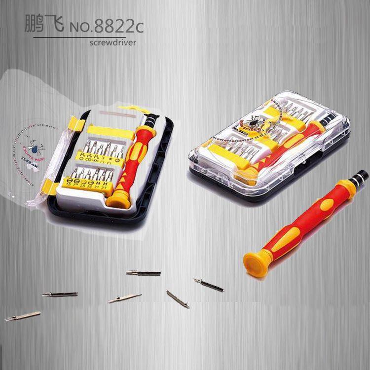 8822C手机维修24合1螺丝刀多功能套装 组合五金工具套装批发