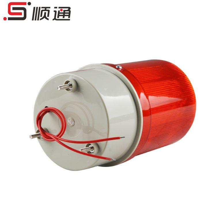 上海稳谷  新款直销 LTE-1101J 型旋转警示灯 消防安全高分贝警示灯