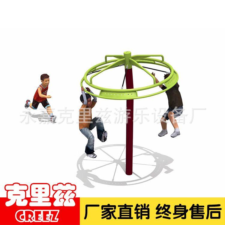 户外公园儿童转盘 旋转摇摇乐 室外儿童游乐小品 游乐场配套设备