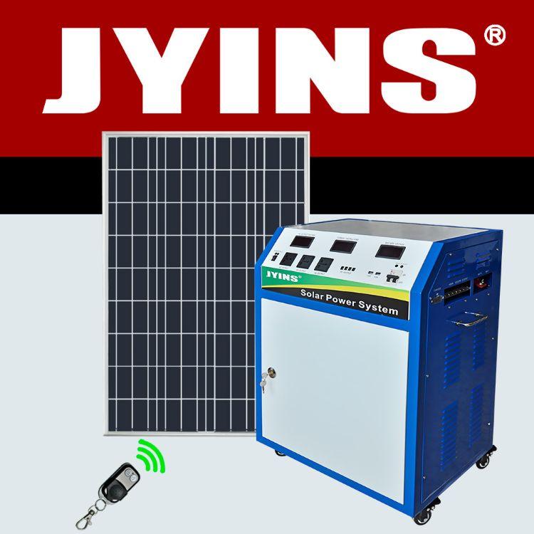 厂家直销JYSY-200A 300W皇家型离网交流太阳能发电机家用发电机