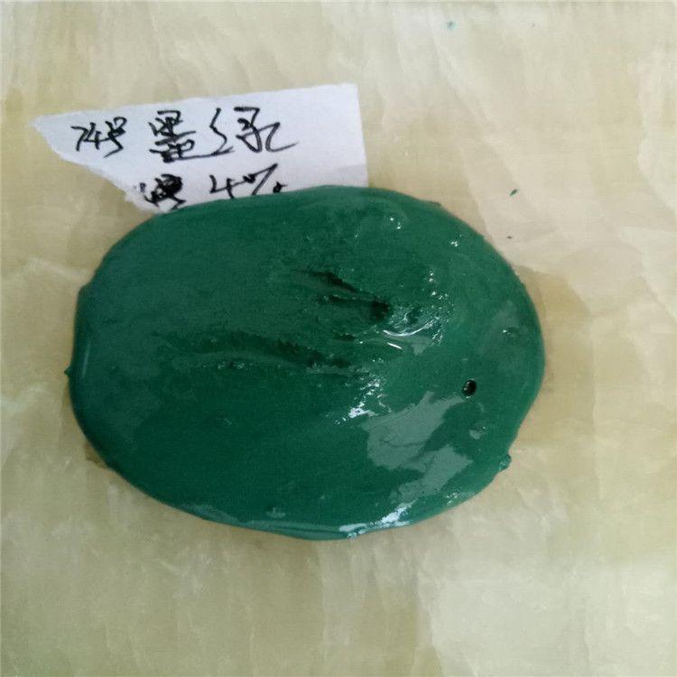 厂家直销 氧化铁绿 彩色混凝土  着色强 价格优惠