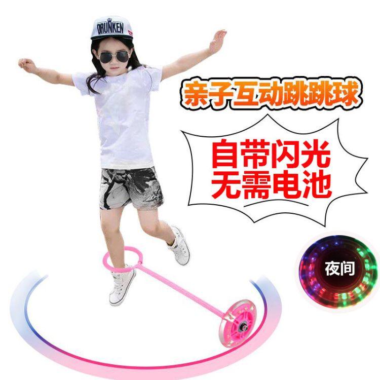 弹力跳跳球儿童幼儿园小学生蹦蹦球旋转闪光跳环圈小孩甩脚球玩具