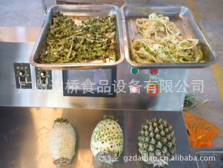 厂家供应菠萝罐头加工设备 速冻菠萝丁加工设备