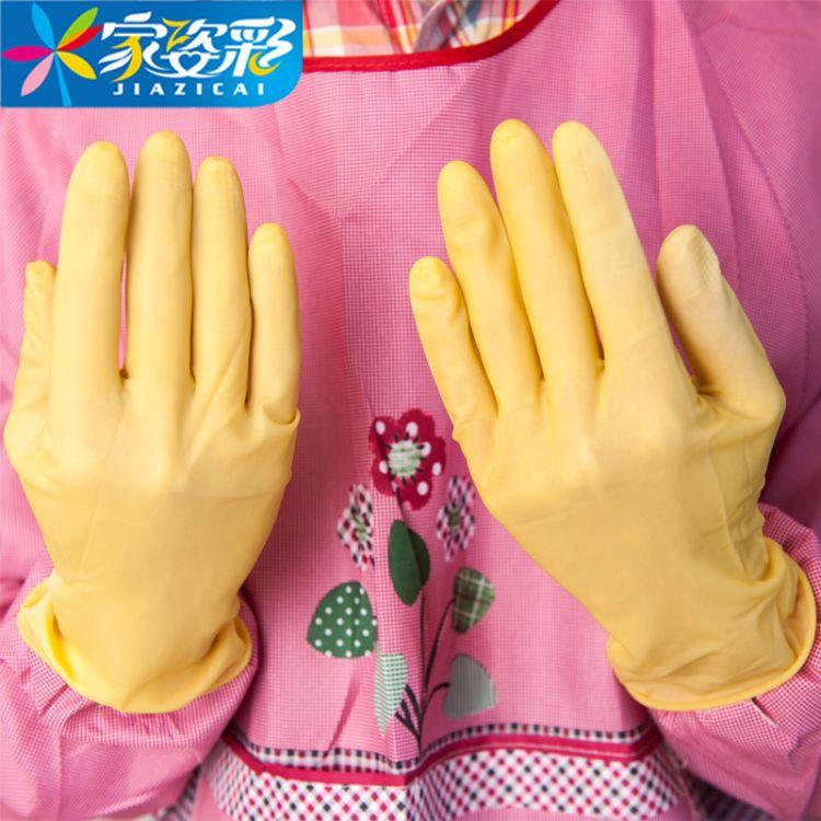 家姿彩天然乳胶手套不沾油防油防水家务手套厨房用品