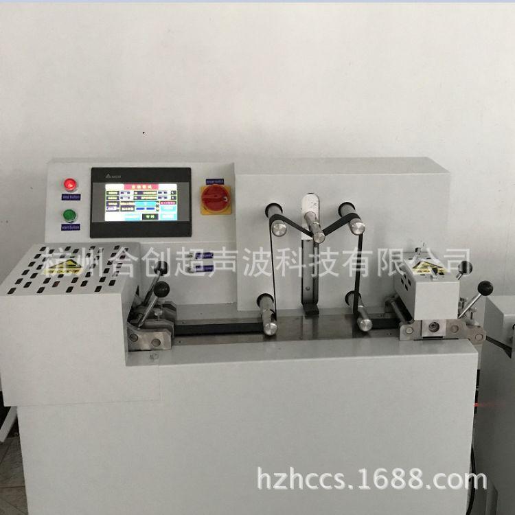 杭州切唛机 超声波商标切断机切割机杭州合创切唛机价格