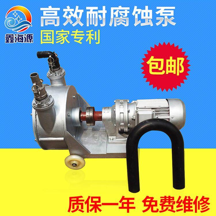 浓浆泵 浆料泵 自吸耐腐蚀 气液混输 可正反转 无极调流