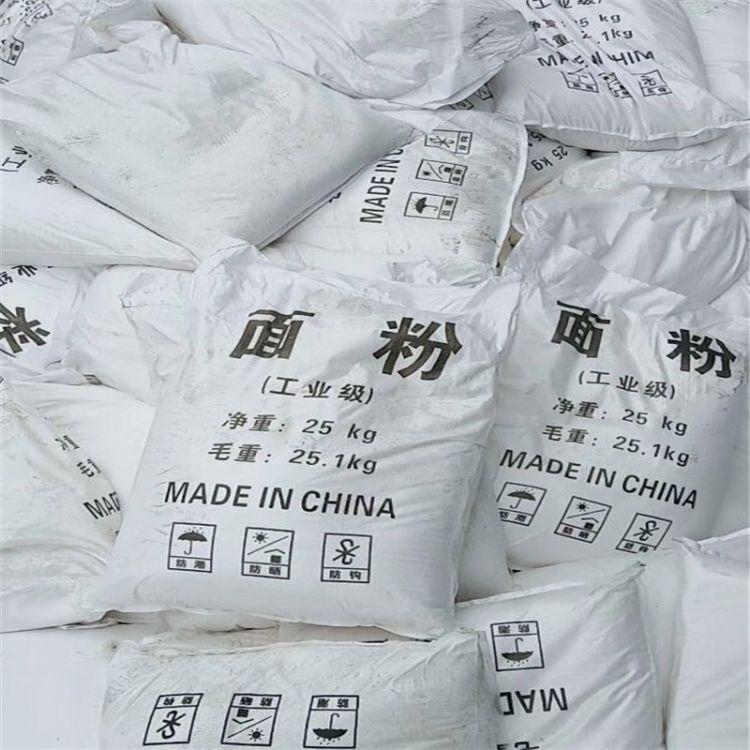 易鑫水处理一级品国标工业面粉99%含量工业面粉 厂家批发
