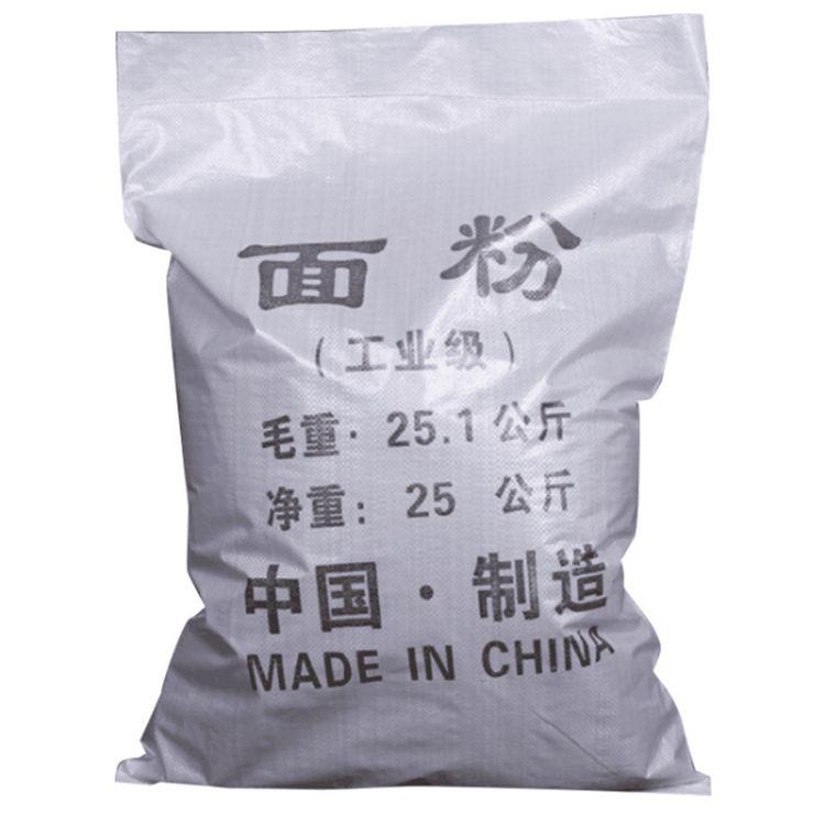 易鑫水处理 一级品 国标工业面粉 工业面粉厂家批发