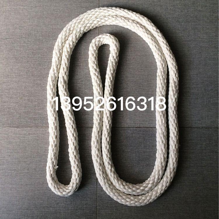 厂家直销涤纶绳 35mm白色压扣 定制定做 吊装绳带