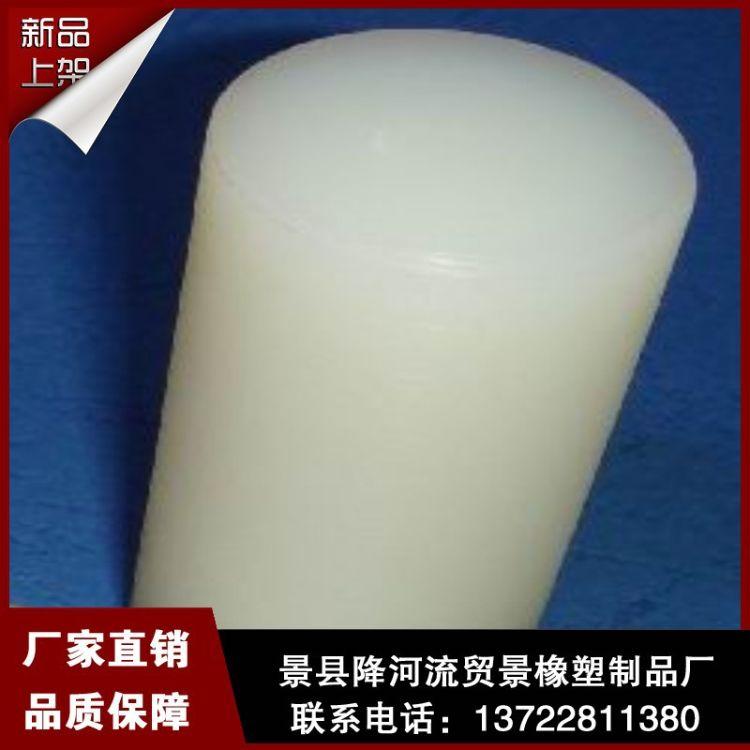 供应异形尼龙管 2m长 可根据客户尺寸加工