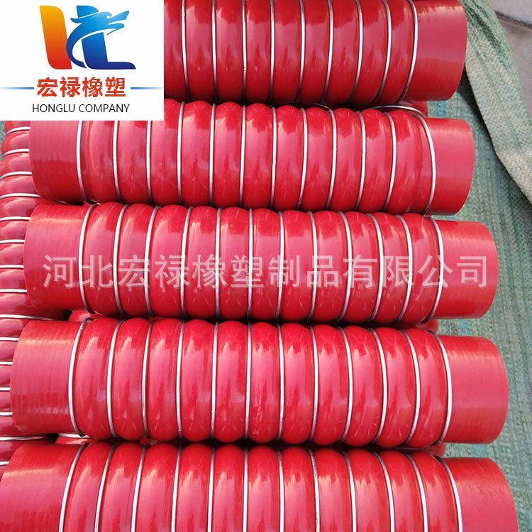 供应硅胶管  光面夹布夹线硅胶管 工业胶管  宏禄可定做