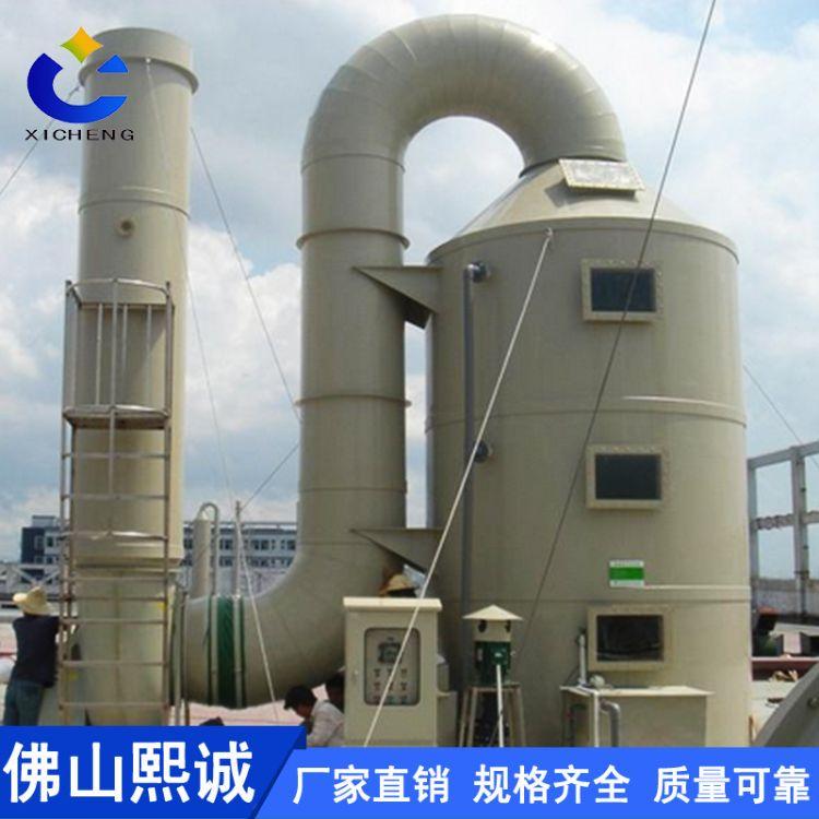 厂家直销 环保型废气处理设备 pp喷淋塔 旋流式喷淋塔 按需定制