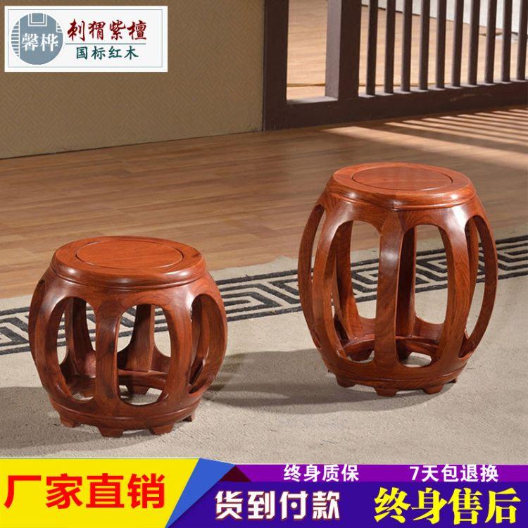 红木圆鼓凳 刺猬紫檀实木换鞋凳 花梨木中式鼓凳小圆凳古筝凳