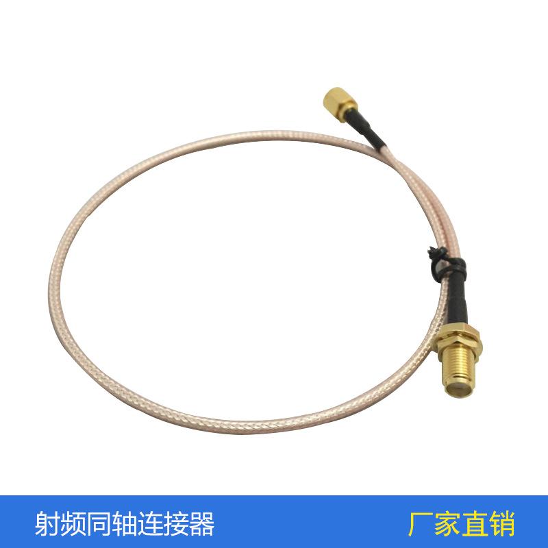 厂家直销射频同轴连接器 SMA公转SMA母 RG316耐高温线50CM