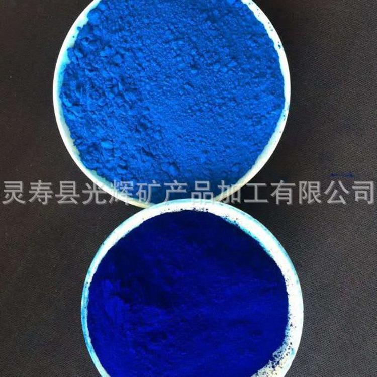 光辉厂家供应氧化铁蓝   橡胶制品着色用氧化铁蓝   涂料建材用