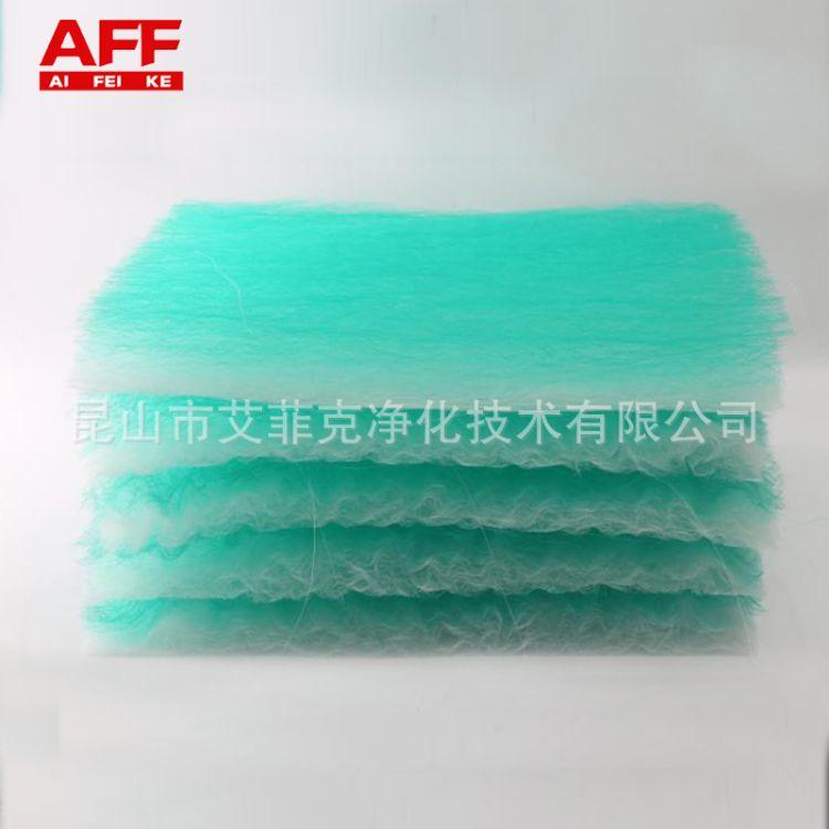 加工定做 阻漆棉 玻纤漆雾毡 静电烤漆房用过滤棉 油漆过滤网