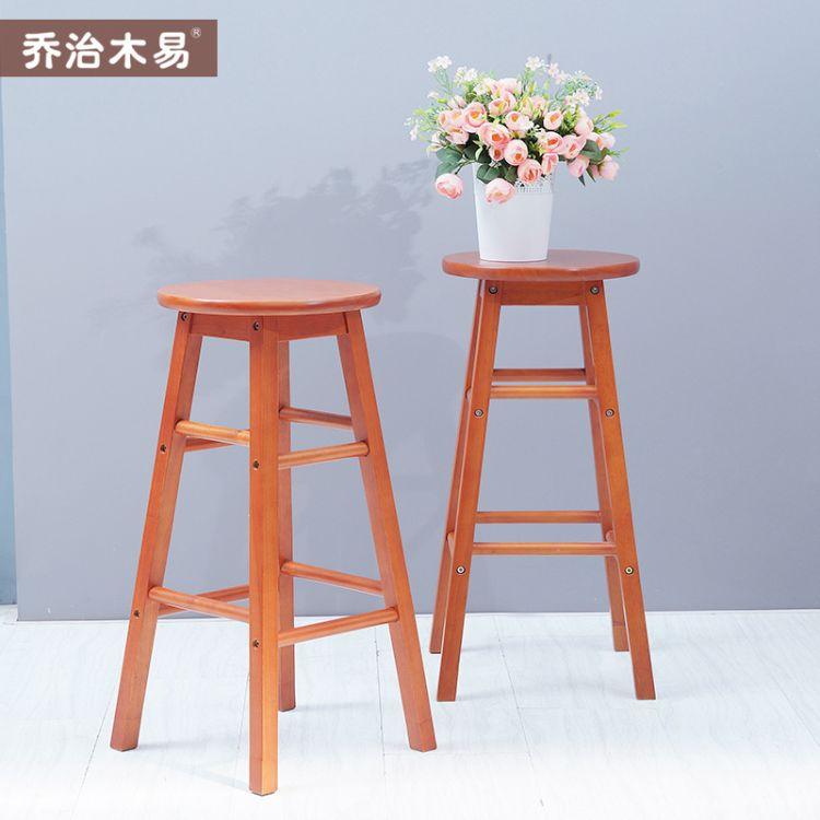 实木凳子简约圆木凳吧台凳吧椅酒吧餐厅家用圆凳高脚凳圆板凳批发