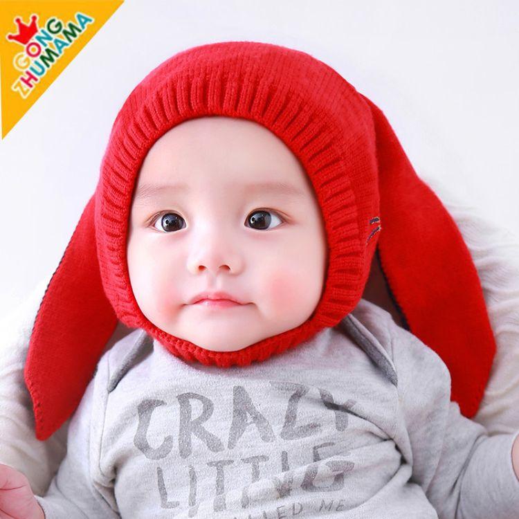 冬季新款宝宝帽婴儿帽毛线帽卡通可爱兔子长耳朵护耳帽