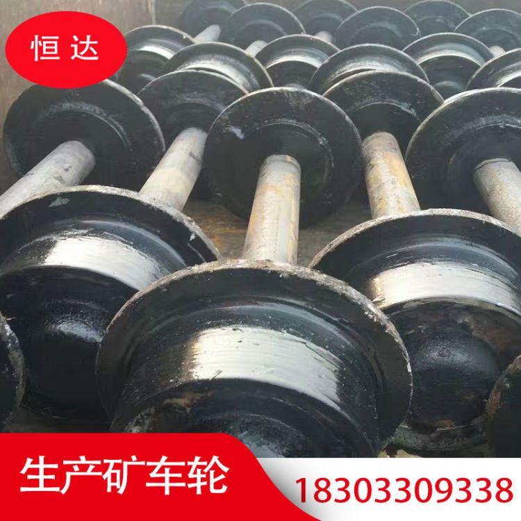 生产供应 1.5T矿车轮 加厚矿车轮铸钢 国标矿车轮铸铁 矿车轮批发