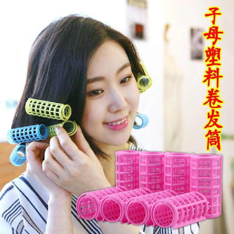 卷发筒厂家直销DIY卷发器塑料双层子母筒发卷 刘海发卷8只装器