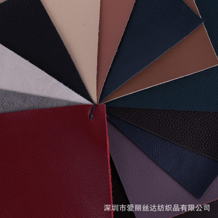 牛皮批发 0.8-1.6MM荔枝纹合成皮革 服装箱包用皮革供应