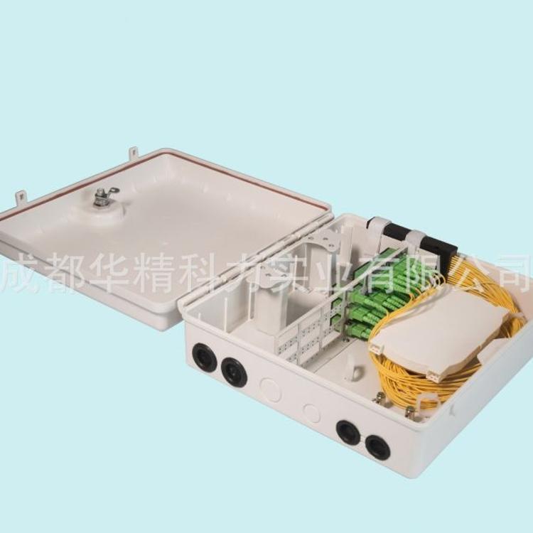 *厂家供应FTTH 塑料光分纤箱分光箱  24芯 48芯 72芯