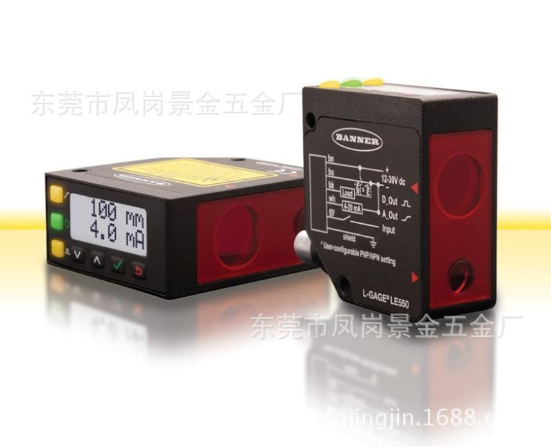 全新原装美国邦纳(BANNER)激光测距传感器LE550I 原装正品