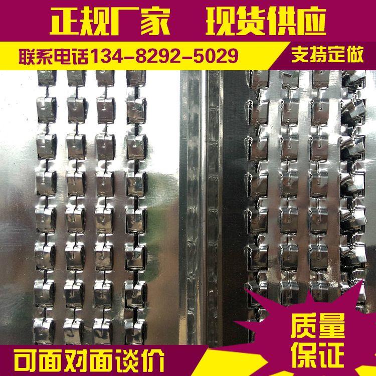 厂家供应 免拆模板网 热镀锌收口网 后浇带网 快易收口网