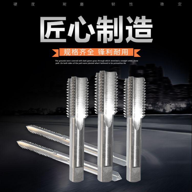 厂家销售 高质量哈量牌机用丝锥 机用螺旋槽丝锥 标准牙螺旋机丝