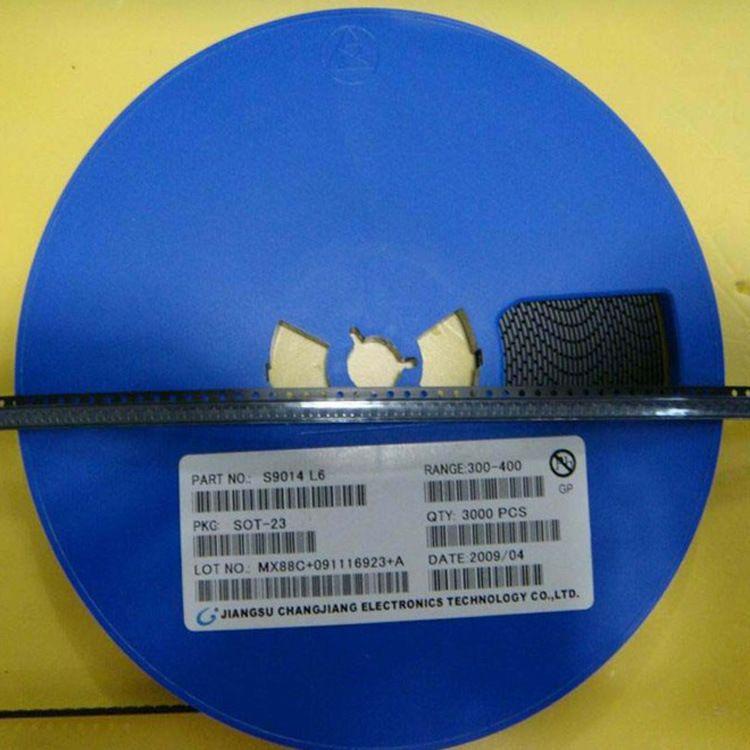 长电大功率直插三极管S8050 D882 13007 TL431 9013原装正品