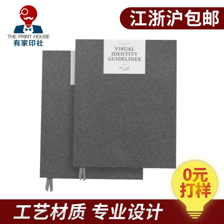 商务简约复古风笔记本记事本可定制商业广告促销宴会礼品盒包装盒