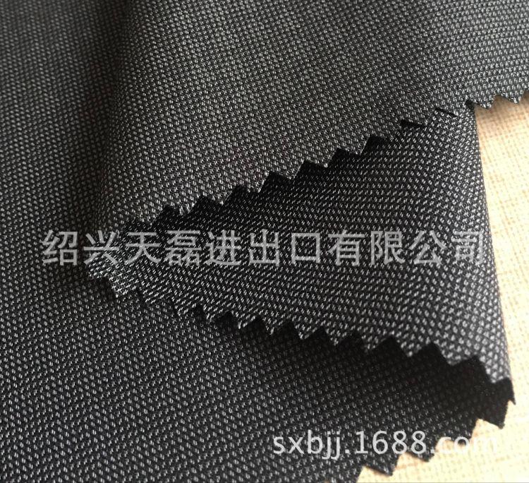 厂家直销TR西装面料 休闲工作服服装面料