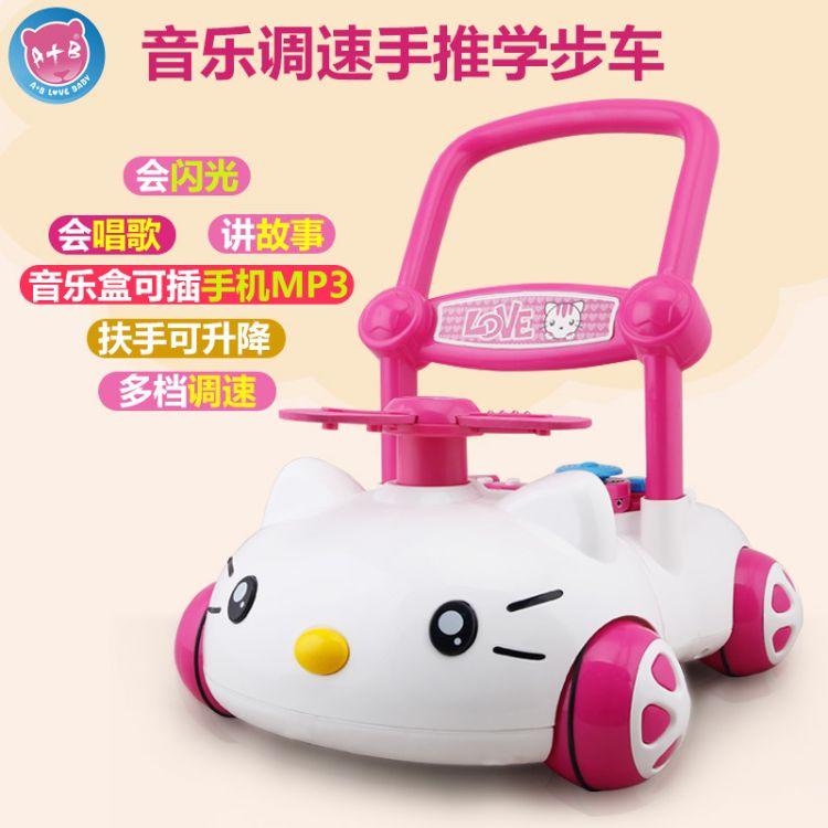 A+B婴幼儿手推学步车带MP3音乐可调速可升降防侧翻多功能玩具KT猫