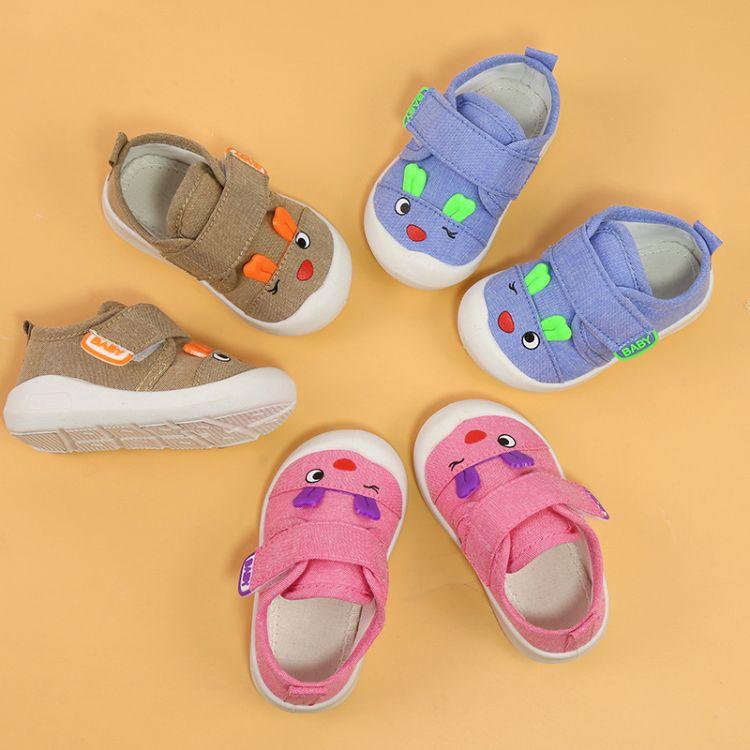 【巴布狗】2018秋季儿童单鞋防滑软底儿童休闲宝宝鞋 婴儿学步鞋