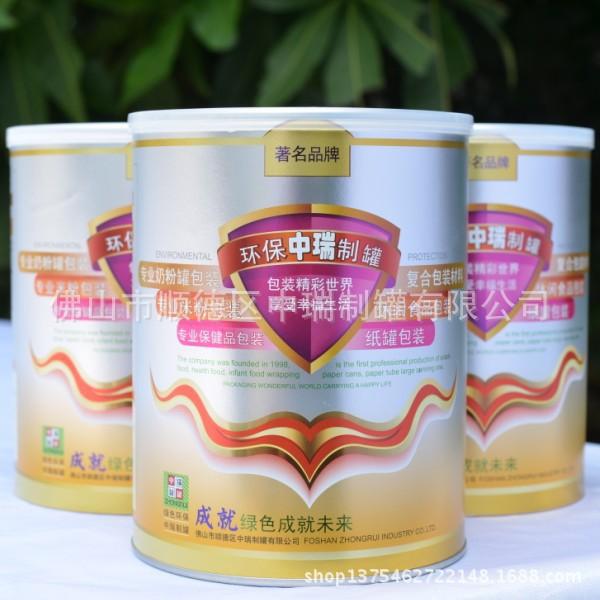 批发奶粉米粉罐 五谷粉代餐粉纸罐包装 牛皮纸圆筒包装纸罐定做