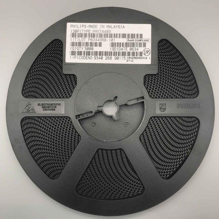 Panasonic松下贴片二极管2SC563200L SOT-70全新原装正品现货