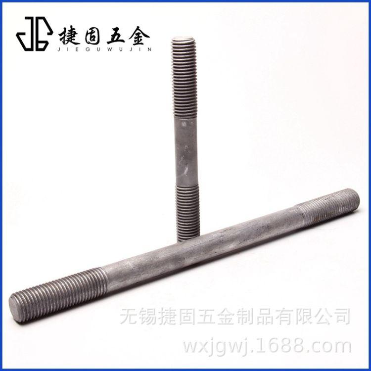 厂家直销非标热镀锌双头螺丝高强度螺杆丝杆牙棒定制批发