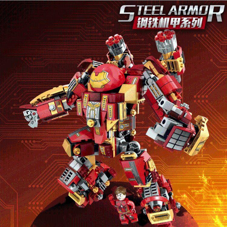 森宝60030/31钢铁机甲变形机器人兼容乐高拼装积木儿童启蒙玩具男