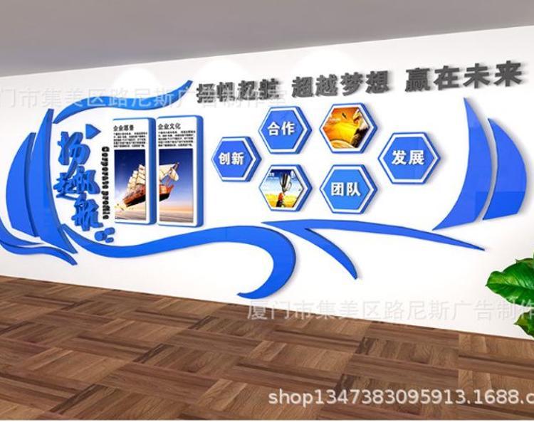 企业形象墙设计制作企业文化宣传设计制作