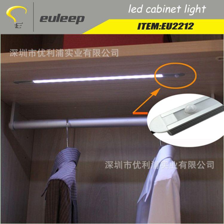 led人体感应橱柜灯衣柜灯硬灯条嵌入式pir sensor cabinet light