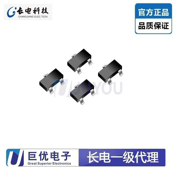 JCET长电 三极管DTC143EUA 丝印23 SOT-323 数字晶体管 原装正品