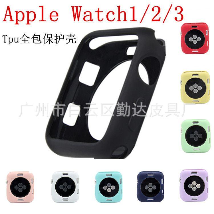适用苹果手表apple watch1/2/3糖果色TPU全包保护套软壳 厂家直销